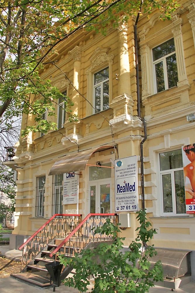 Центр прогрессивной медицины и реабилитации «ReaMed»