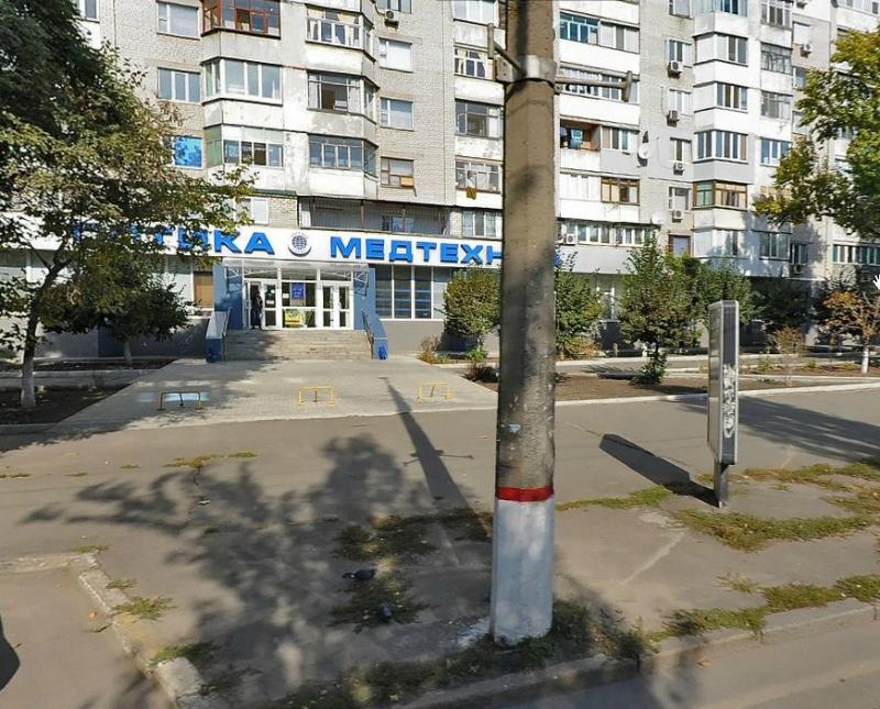 Оптика-Медтехника (на пр.Ленина)