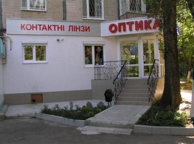 Оптика (на Васляева)