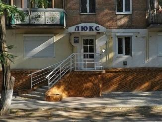 Стоматологический кабинет Люкс