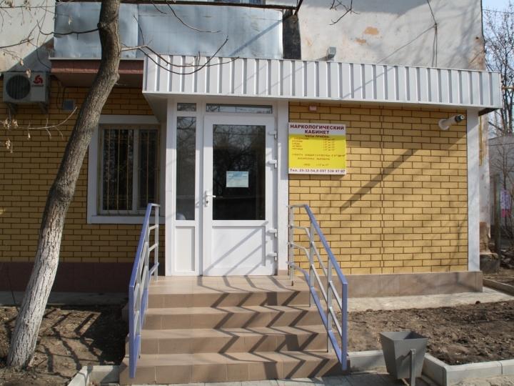 Наркологический Центр доктора Яновского