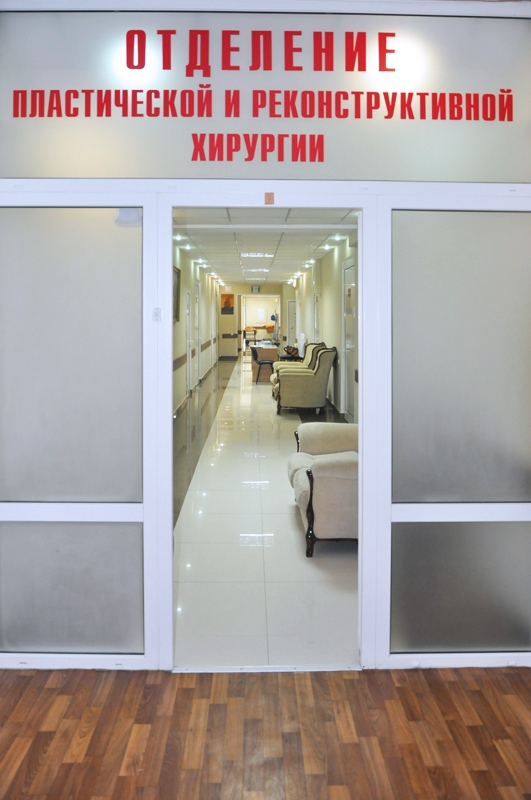 Центр эстетической хирургии ExtraMed