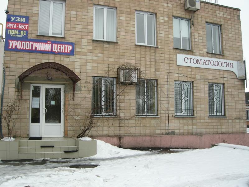 Урологический центр ЧП Крестьянников