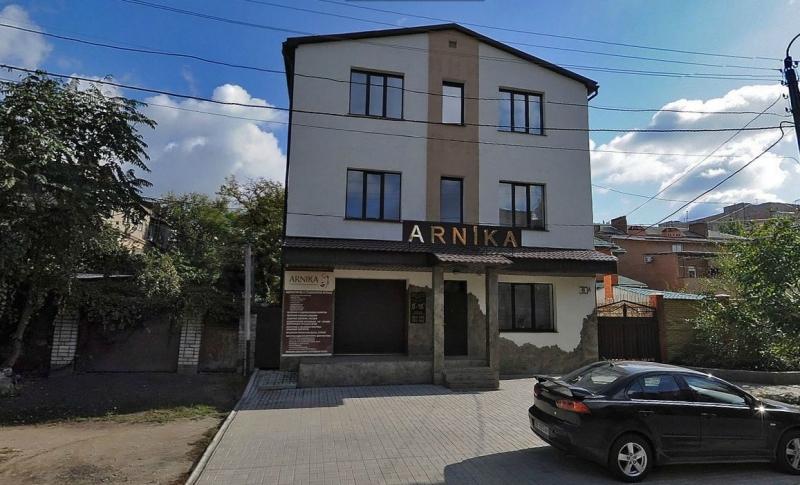 Медицинский центр АРНИКА