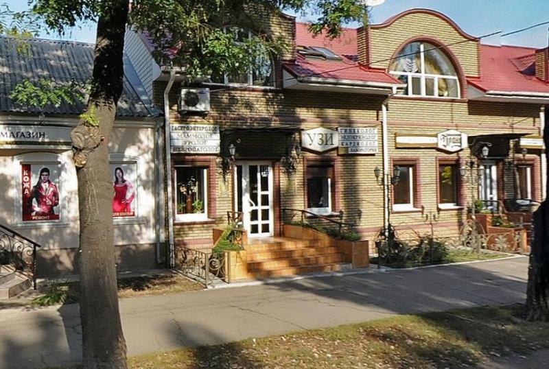 Медицинский центр Зборовского