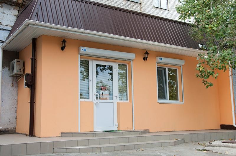 Клиника доктора Ергиева