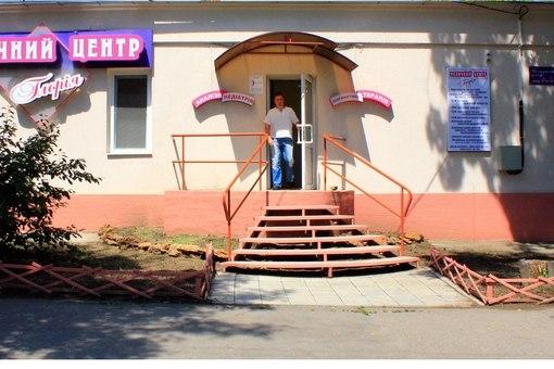 Медицинский центр Глория