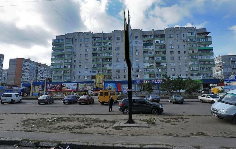 Центр гармоничного развития Яблоко