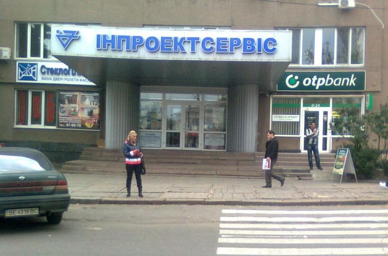 Киевский центр вертебрологии доктора Владимирова