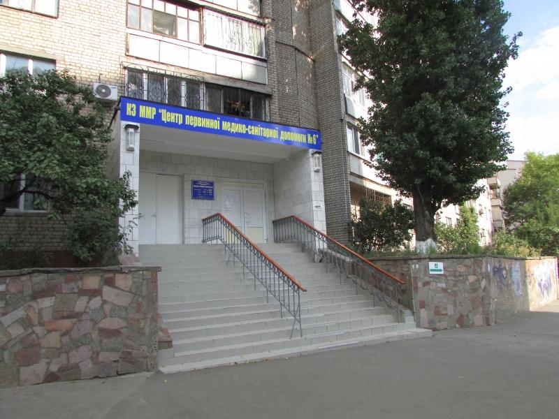 Поликлиническое отделение № 1 городской больницы № 4