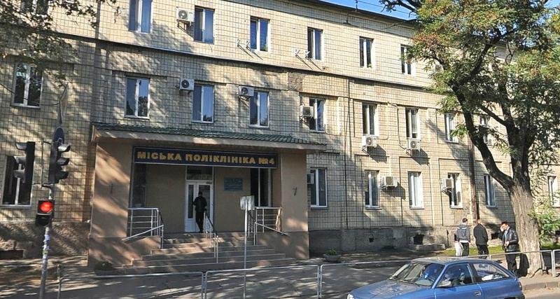 Поликлиническое отделение № 2 городской больницы № 4