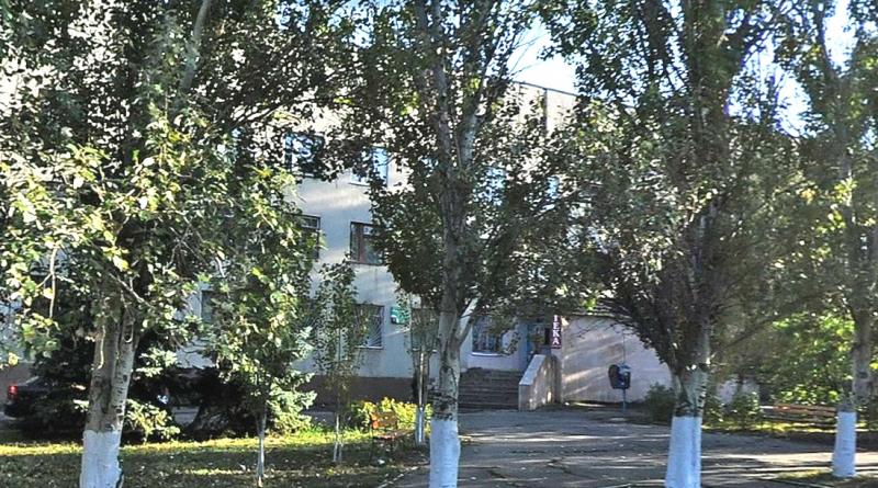 Поликлиническое отделение городской больницы № 4