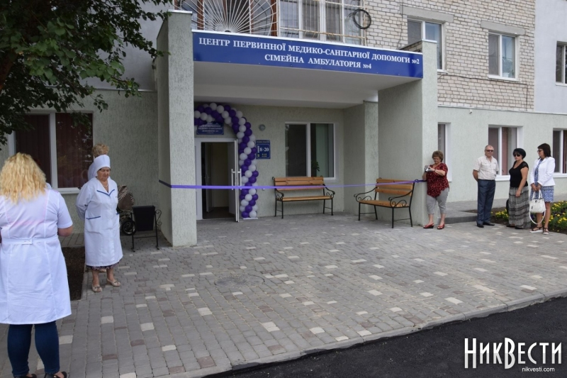 Семейная амбулатория № 4 (ЦПМСД № 2)