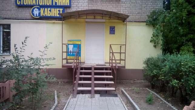 Стоматолог Крестьянников