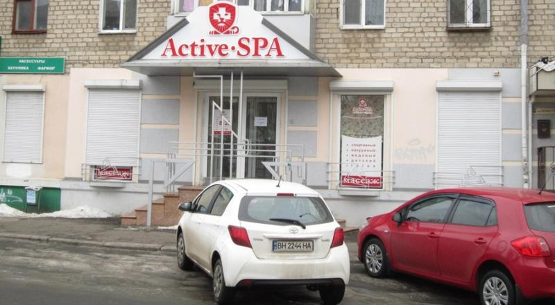 Массажный салон Active SPA
