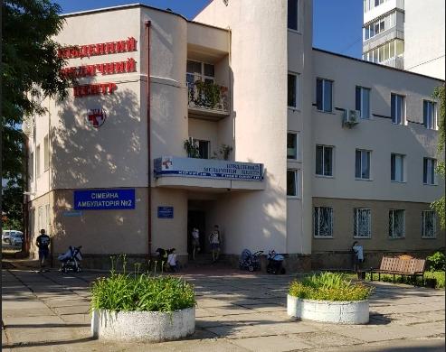 Южный Медицинский Центр