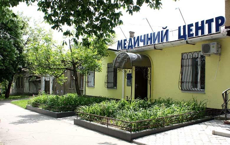 Медицинский центр доктора Белашова