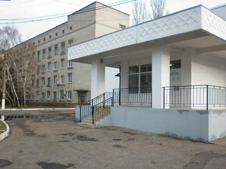 Детская городская больница № 2