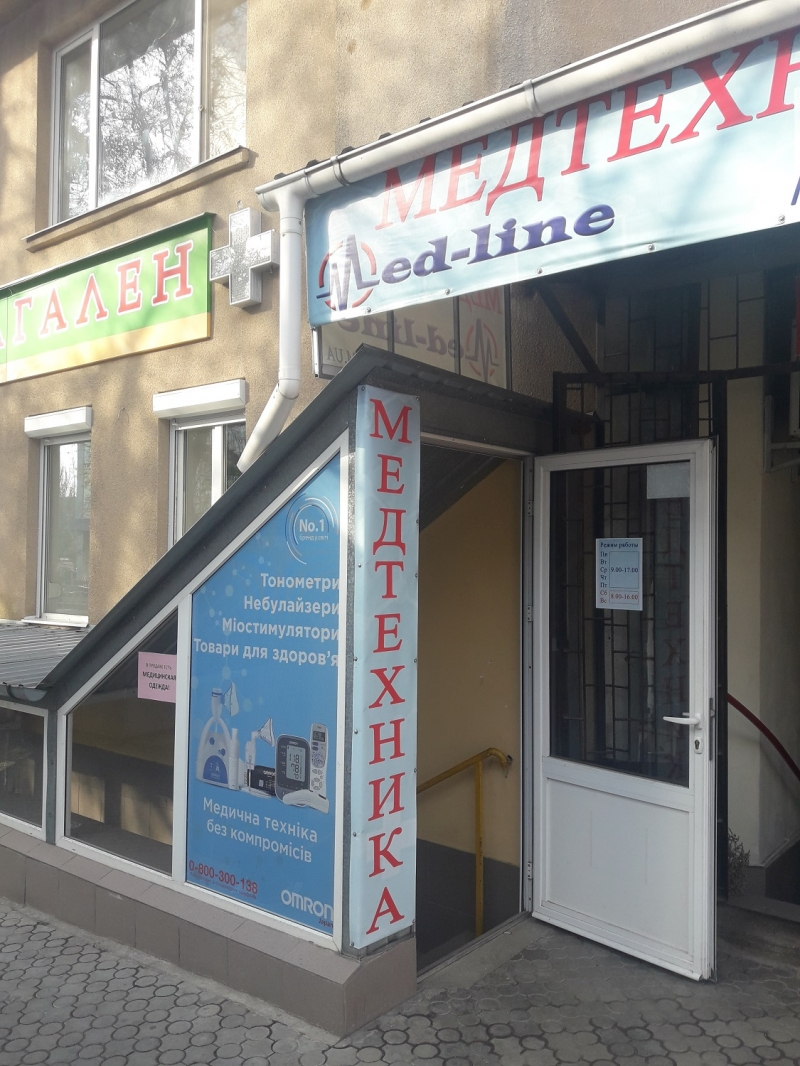 Магазин медтехники Med-Line